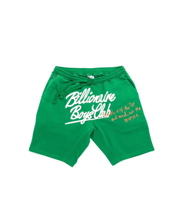 BBC BB Celestial Short Green
