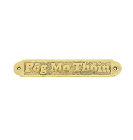 "DECOR ""POG MO THOIN"" BRASS PLAQUE"