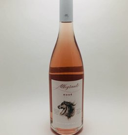 Barboursville Vineyards Allegrante Rosé Virginia 2017