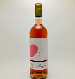 Chateau Musar, Bekaa Valley Jeune Rosé 2018
