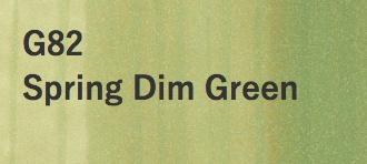 Copic COPIC SKETCH G82 SPRING DIM GREEN