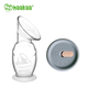 Haakaa Silicone Breast Pump with Lid - 100 ml