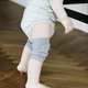 Go Baby GO Crawling Kneepads
