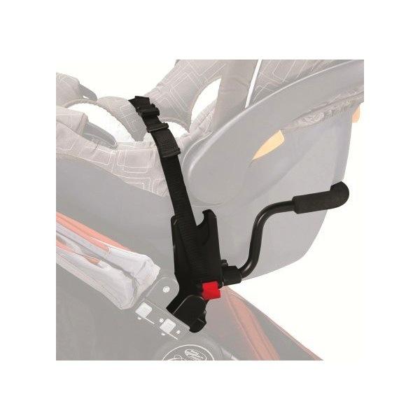 Baby Jogger Baby Jogger Mini/GT/Elite/Summit - Multi-model Adapter (BJ1967207)