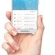 Motorola Motorola Touchless Thermometer