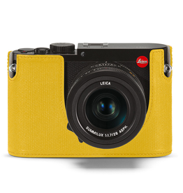 Protector - Leather Yellow Q (Typ 116)