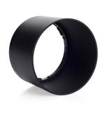 Lens Hood for Vario-Elmar 55-135mm