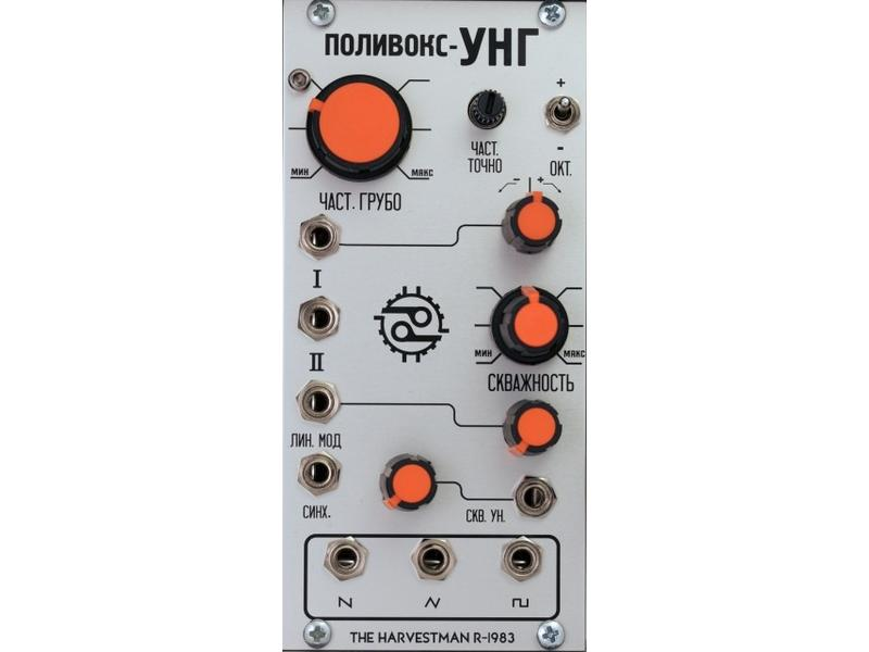 Industrial Music Electronics Polivoks VCG mkII, DEMO UNIT