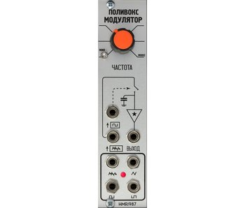 Industrial Music Electronics Polivoks Modulator, DEMO UNIT