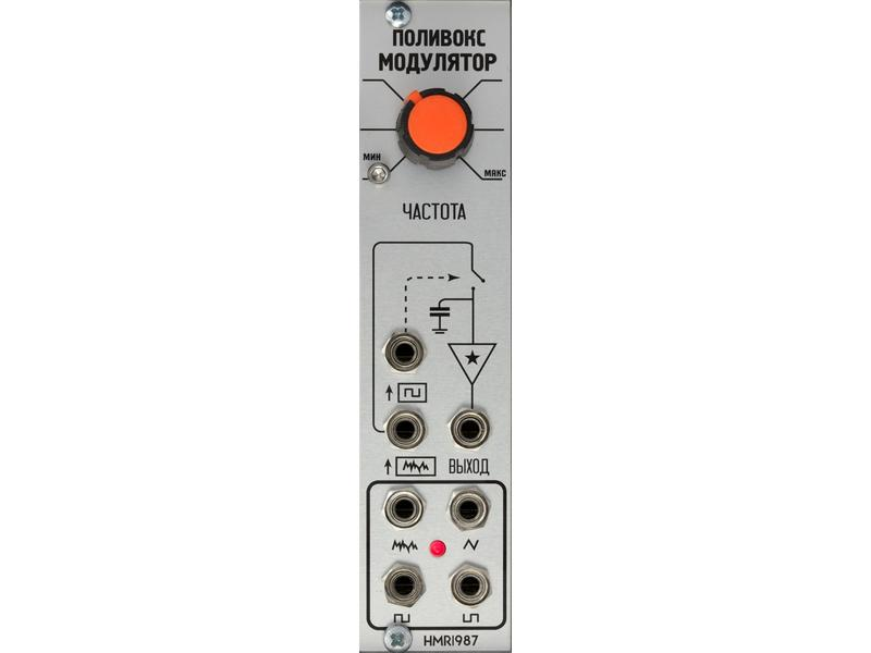 Industrial Music Electronics Polivoks Modulator