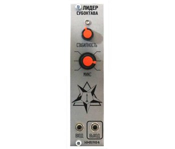 Industrial Music Electronics Lider Suboctave, DEMO UNIT