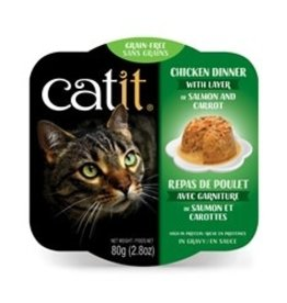 Catit Catit Chicken Dinner with Salmon & Carrots - 80 g (2.8 oz)