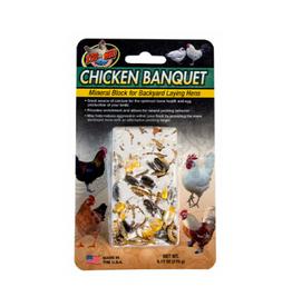 Zoo Med Zoo Med Chicken Banquet Mineral Block