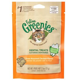 Greenies Greenies Feline Dental Oven Roasted Chicken 2.5OZ