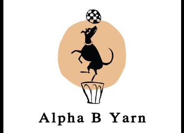 Alpha B, Lovely B