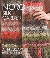 Book: Noro Silk Garden: The 20th Anniversary Collection