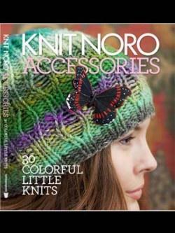 Book: Knit Noro Accessories