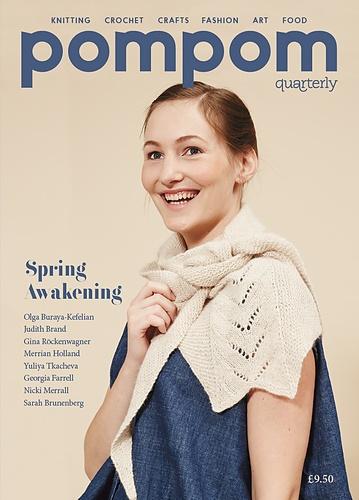 Pom Pom Quarterly, Issue 16, Spring 2016