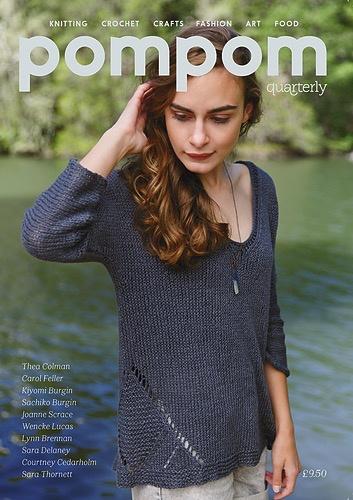 Pom Pom Press Pom Pom Quarterly, Issue 17, Summer 2016
