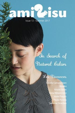 Amirisu Amirisu, Issue 13 - Summer 2017