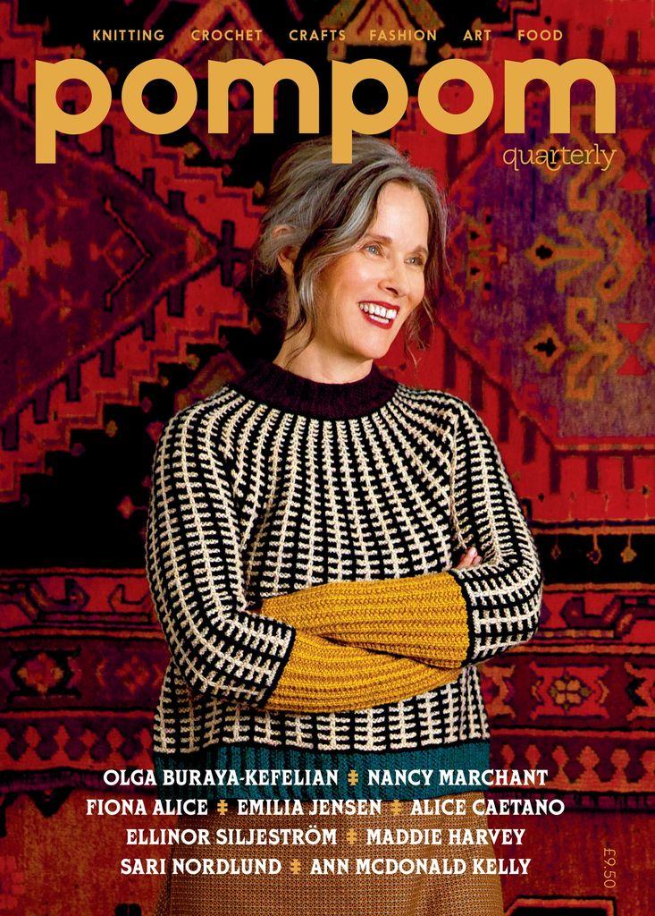 Pom Pom Press Pom Pom Quarterly, Issue 22, Fall 2017