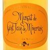 Les Petits Grains NV Muscat de Saint Jean de Minervois 375ml