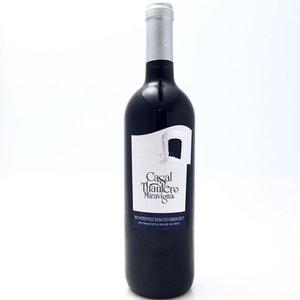 "Wines and sakes Montepulciano d'Abruzzo 2015 Casal Thaulero ""Miravigna"" 750ml"