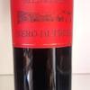 Rosso Nero di Troia 2016 Villa Schinosa  750ml