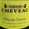"""Macon Fuisse 2017 Domaine Cheveau """"Les Grandes Bruyeres""""  750ml"""