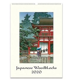 Cavallini 2020 Wall Calendar : Japanese Woodblock