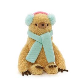 "Gund Winter Sloth 8"" Plush"
