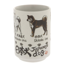 Sushi Cup - Japanese Dogs