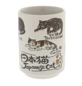 Kotobuki Sushi Cup - Japanese Cats