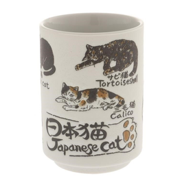 Sushi Cup - Japanese Cats