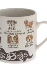 Kotobuki Favorite Dogs Mug