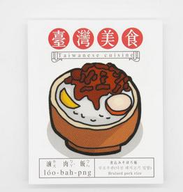 Taiwanese Cuisine - Braised Pork Rice Sticker Patch