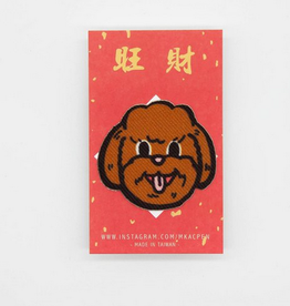 Beef Noodle the Poodle Sticker Patch