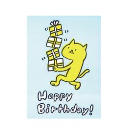 Happy Birthday Cat Presents Greeting Card