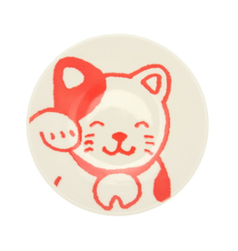 Happy Cat Plate