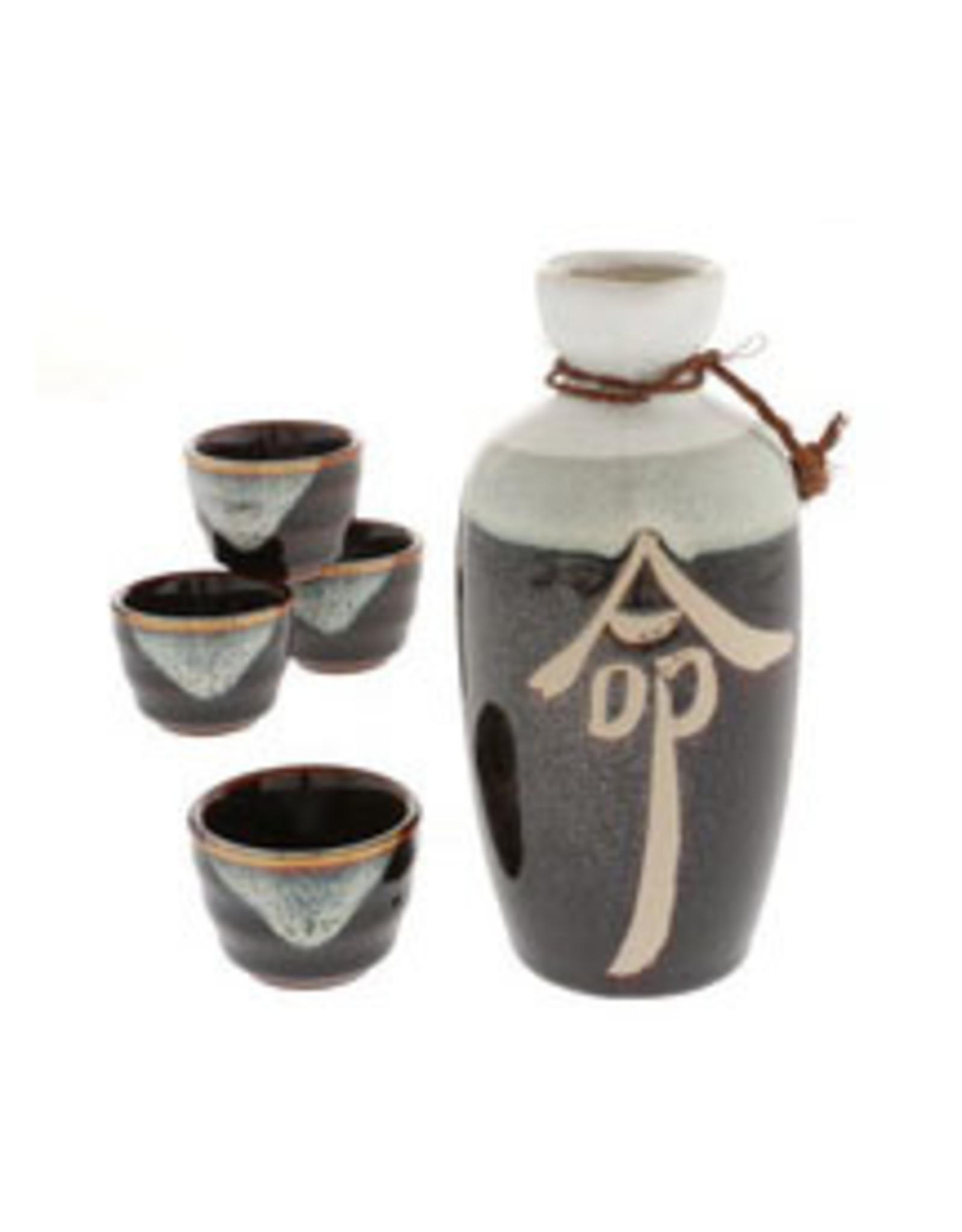 Tenmoku/Shiro Long Life Sake Set of 4