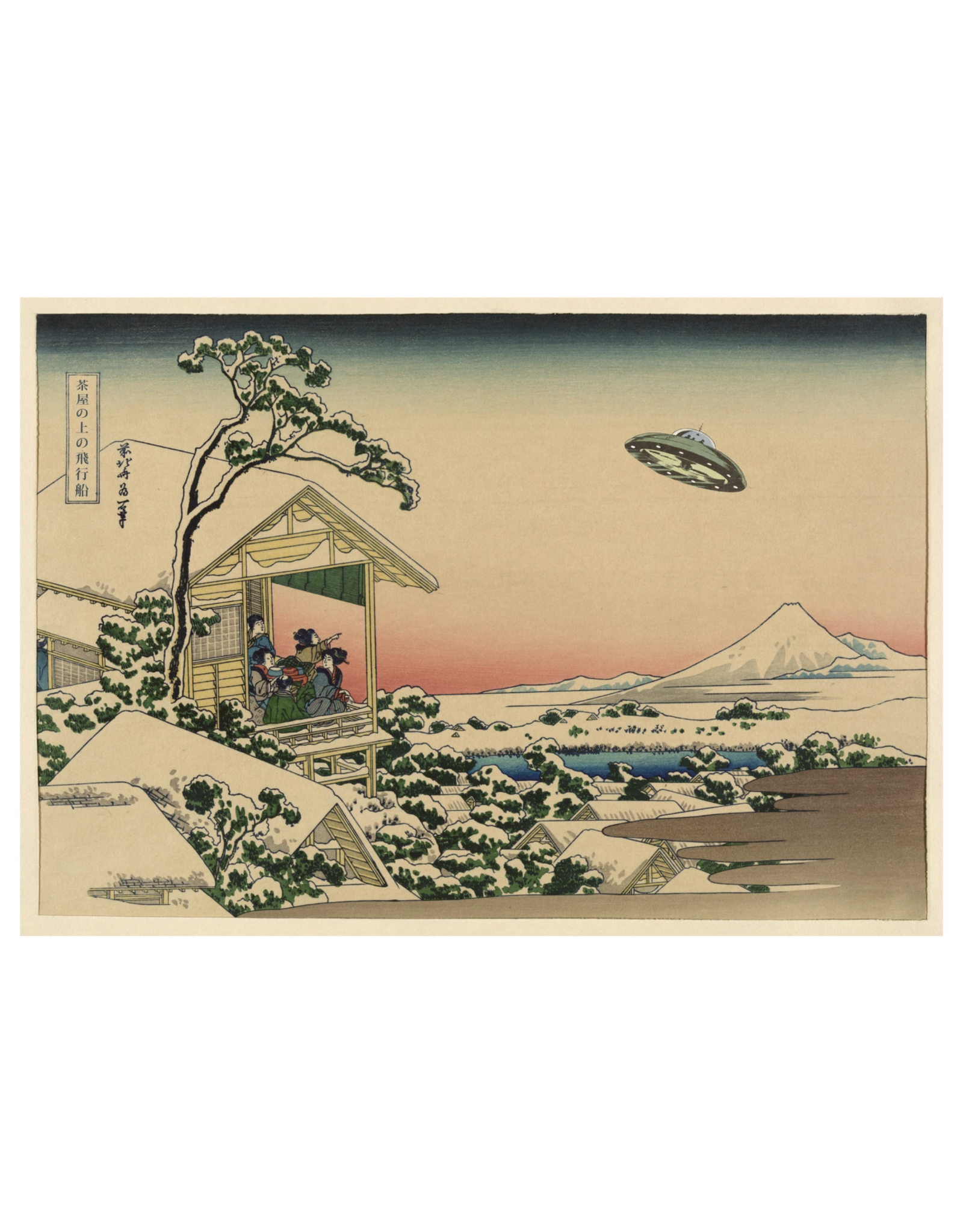 Floating Ship Above the Teahouse Print