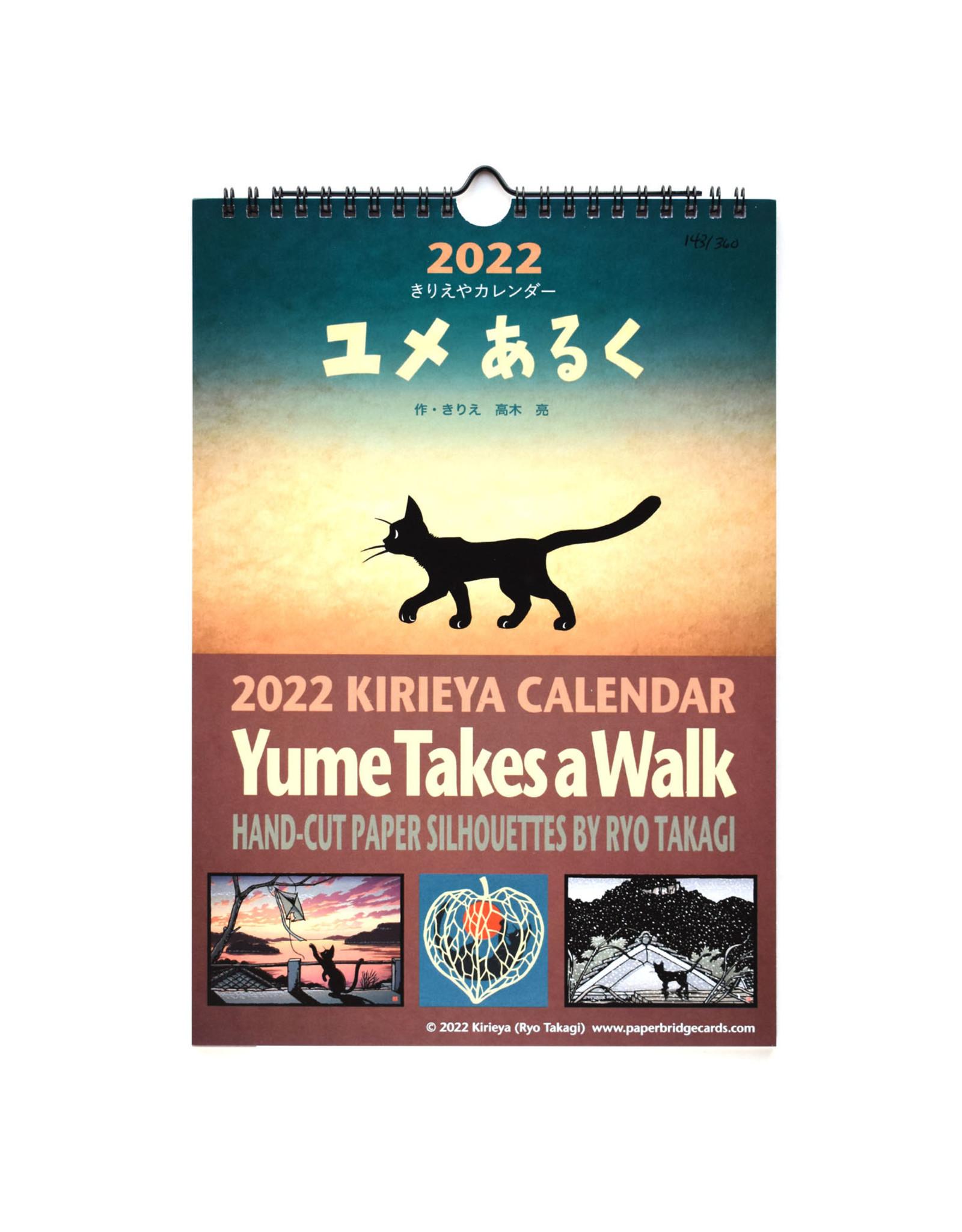 Kirieya 2022 Calendar