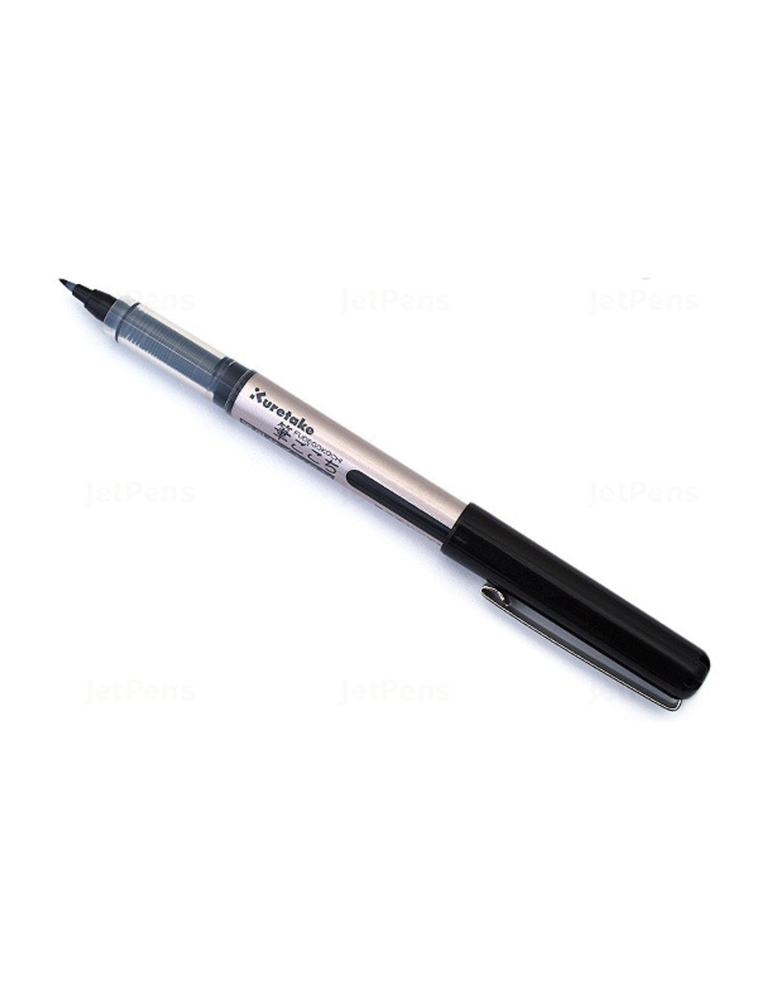 Fudegokochi Usuzumi Brush Pen