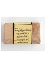 Aromatic Wood Bath Nugget