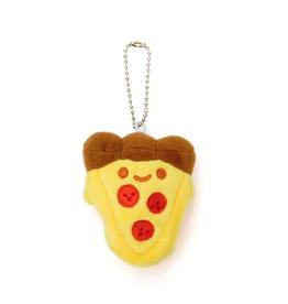 Pizza Plush Keychain
