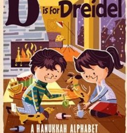 Gibbs Smith Publ D is for Dreidel