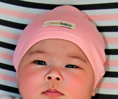 Loved Baby Loved Baby - Organic Cute Cap - Coral