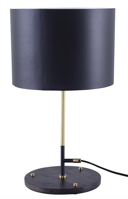 Nuevo Ashton Table Lamp