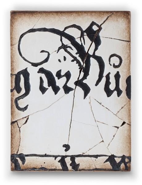 Sid Dickens Medieval Script