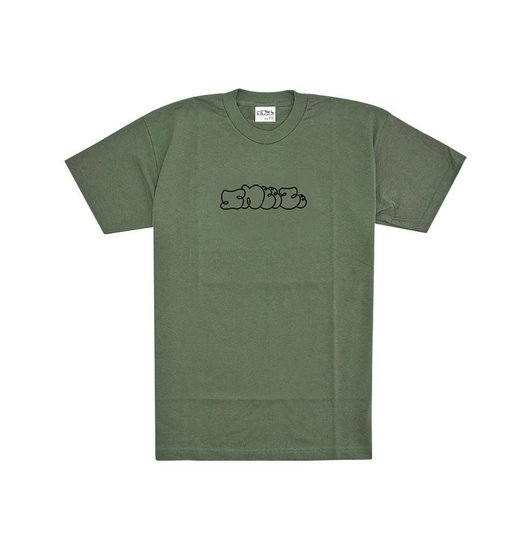 Sneeze Sneeze Logo Tee Army Green